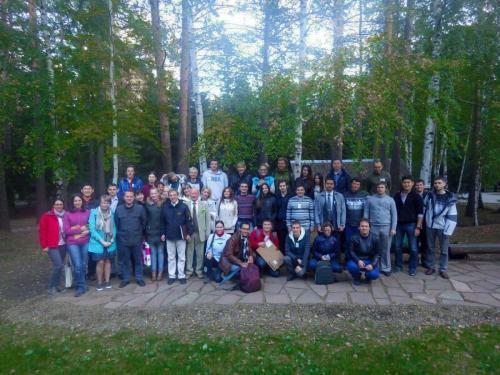 Международная Байкальская молодежная научная школа
