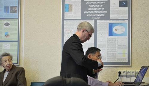 Семинар проф. Ерохина Н.С., ИКИ